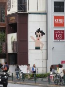 Invader does Astro Boy