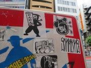 Japanese graffiti stickers