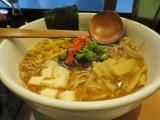 Restaurant Review: Shoryu,London