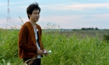 Japan Foundation Touring Film Programme: Bolt from the Blue(青天の霹靂)