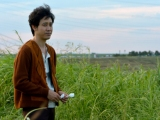Japan Foundation Touring Film Programme: Bolt from the Blue (青天の霹靂)
