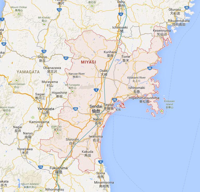 Miyagi Japan  city images : Japan by Prefecture: Miyagi 宮城県 | Haikugirl's Japan