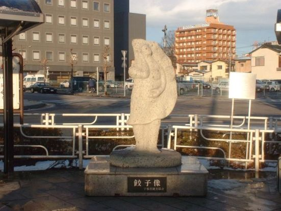 Gyoza statue outside JR Utsunomiya Station