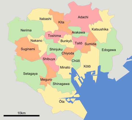 Tokyo's 23 Special wards
