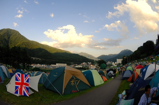 Fuji Rock (Jmills74 - Wikimedia Commons)