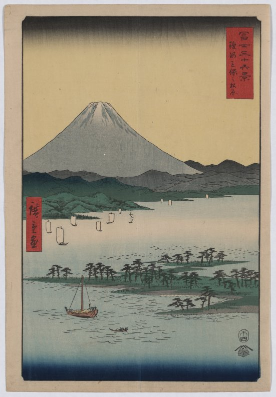 Hiroshige's ukiyo-e woodblock print of Miho no Matsubara
