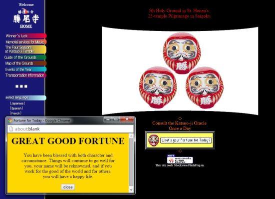 Katsuoji's website