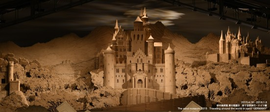 """Travelling around the world in sand """"GERMANY"""""""