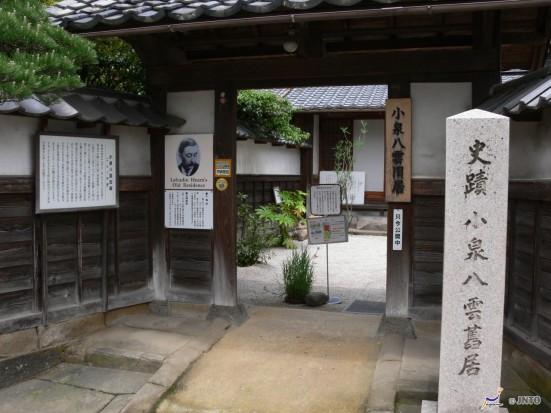 Koizumi Yakumo Former Residence ©JNTO