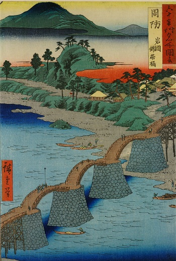 Suo Iwakuni Kintai-bashi by Utagawa Hiroshige; c 1853-56 CE © The Trustees of the British Museum