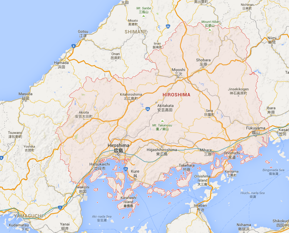 Japan by Prefecture: Hiroshima (広島県) | Haikugirl\'s Japan