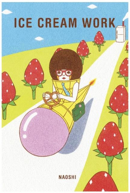 Ice Cream Work by Naoshi