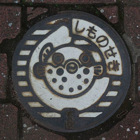 Fugu manhole cover in Shimonoseki