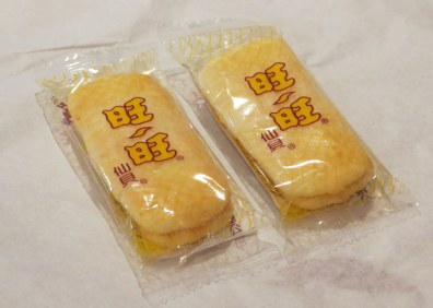 Senbei rice crackers from Taiwan