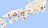 Japan 2015: The AdventureBegins