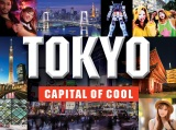 Winner of Tokyo: Capital of Cool by Rob Goss announced!