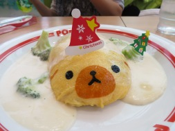 Kawaii Christmas Food