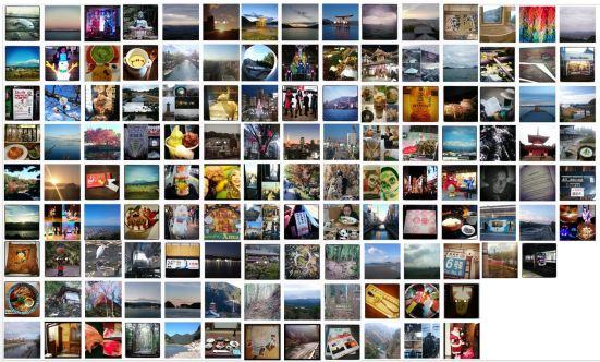 Instagramming round Japan