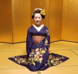Japan 2015: KyotoStory