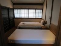 Machiya Residence Seijian