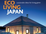Book Review: Eco Living Japan by DeannaMacDonald