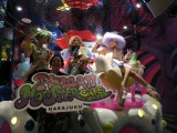 Japan 2015: Kawaii Monster Cafe