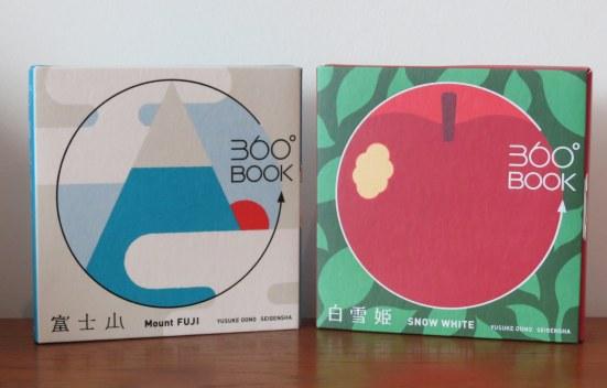 360° BOOKS