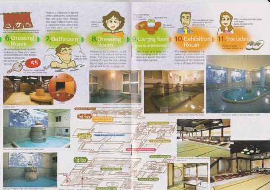 Mini Guide to Dogo Hot Spring