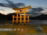 Japan 2015: Miyajima