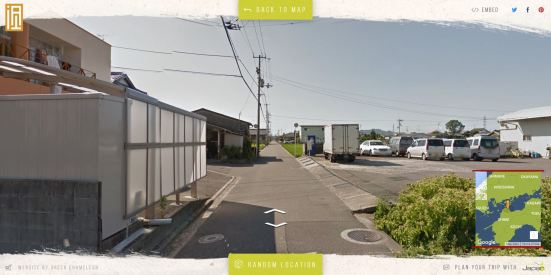 Random location #3 - A road in Ehime