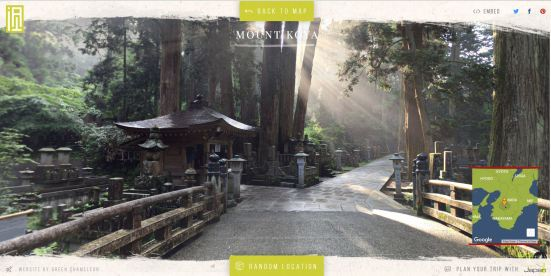 StepInside Japan - Mount Koya