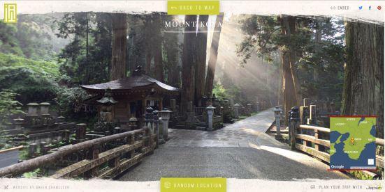 StepInside Japan - Mount Koya