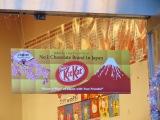 Japan 2015: All The KitKats!
