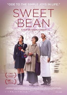 An_(Sweet_Bean)_poster