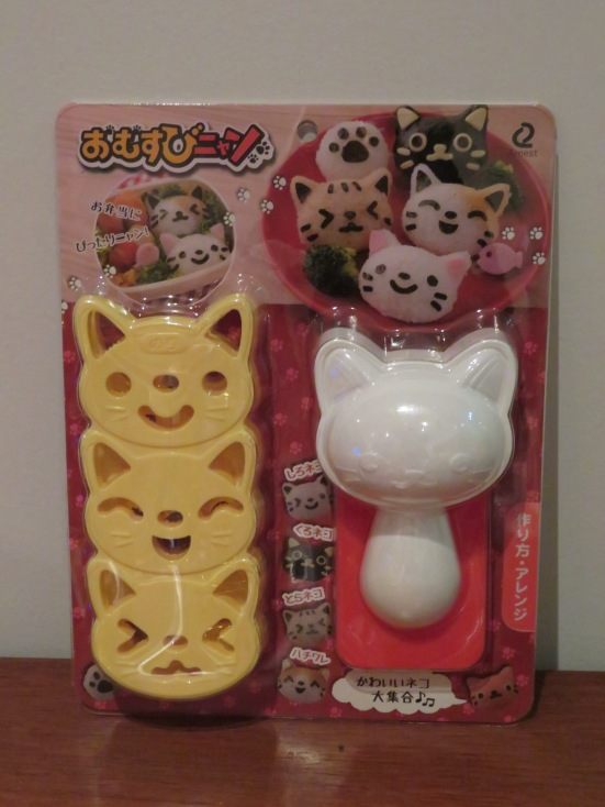 Cute cat rice shaper